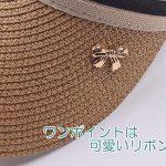 Mũ cói nửa đầu chống nắng Nhật bản 17