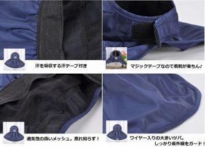 Mũ vải chống nắng nửa đầu Nhật bản 2