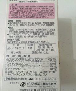 Thuốc bổ xương khớp Mx Chondroitin chính hãng 7