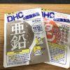 Viên uống bổ sung kẽm DHC Nhật Bản 3