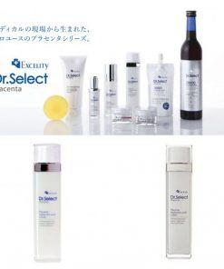 Tinh chất dưỡng da Dr. Select Placenta Essence Nhật Bản 4