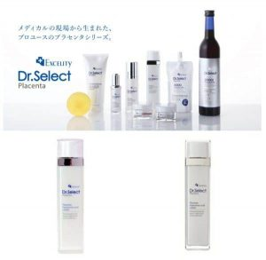 Tinh chất dưỡng da Dr. Select Placenta Essence Nhật Bản 2