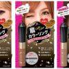 Mascara chải lông mày Isehan Kiss Me Heavy Rotation Coloring Eyebrow Nhật Bản 3