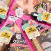 Mascara chải lông mày Isehan Kiss Me Heavy Rotation Coloring Eyebrow Nhật Bản 5