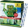 Bột rau xanh Orihiro Aojiru Nhật Bản 2