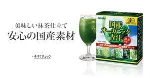 Bột rau xanh trái cây Orihiro Aojiru Nhật Bản 7