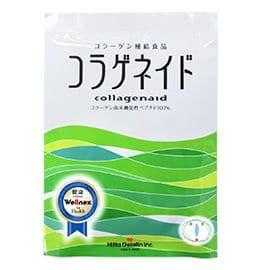 Collagenaid dạng bột Nhật Bản 3