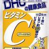 DHC vitamin c 60 ngay