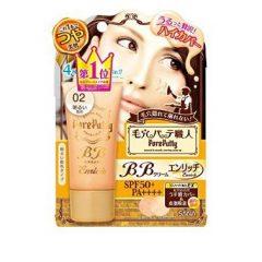 Kem nền trang điểm Sana BB Pore Putty BB Cream Nhật Bản