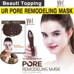 Set lột mụn Yu-r Pore Clear Pad Remodeling Mask Hàn Quốc 3
