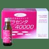 Nước uống nhau thai Placenta 40000 Nhật Bản 2
