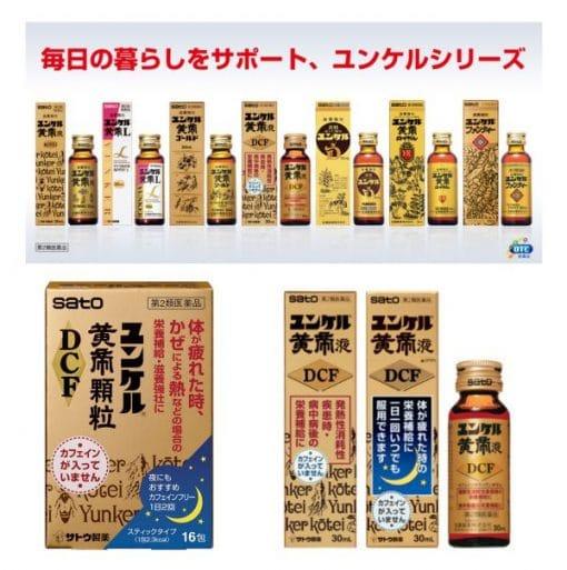 Nước uống tăng cường sức khỏe Sato DCF Nhật Bản 5