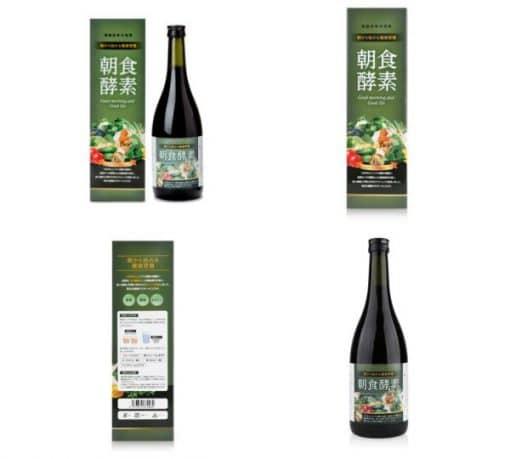 Nước uống chiết xuất thực vật lên men Jpanwell Choushokukouso 5