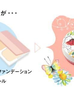 Phấn phủ PDC Pidite Clear Smooth Powder SPF 22PA+++ Nhật Bản 10