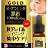 serum White Label Premiun Placenta Gold Essence 2