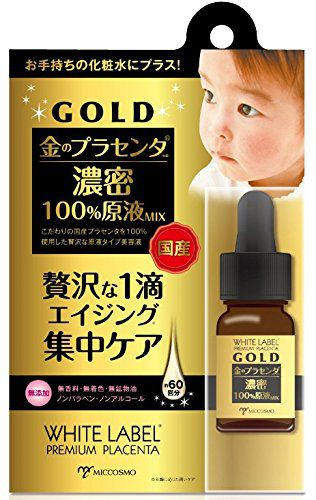 serum White Label Premiun Placenta Gold Essence 2