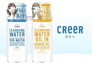 Tẩy trang Kracie Creer Cleansing Water Nhật Bản 4