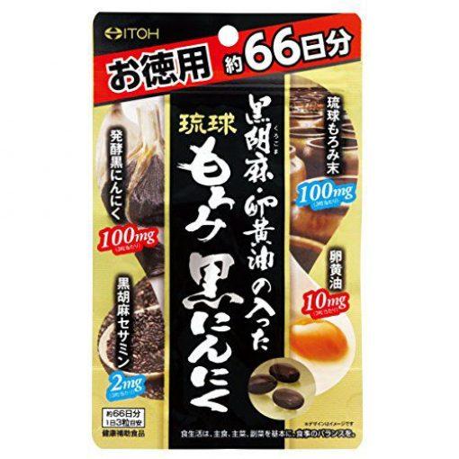 Tỏi đen ITOH Nhật Bản 198 viên 2
