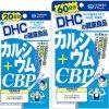 Thành phần viên uống Canxi DHC
