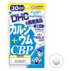 Viên uống nở ngực DHC tăng vòng 1 an toàn 1