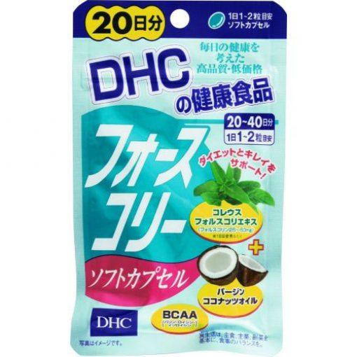 Viên uống giảm cân DHC bổ sung dầu dừa Nhật Bản 3