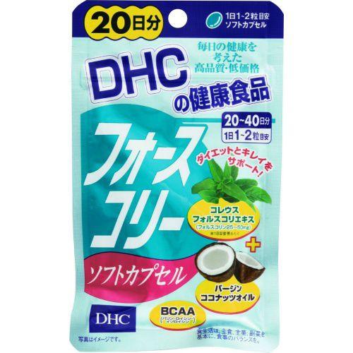 Top 7 sản phẩm giảm cân an toàn hiệu quả của Nhật Bản 1 1