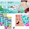 Viên uống giảm cân DHC bổ sung dầu dừa Nhật Bản 4