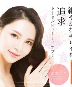 Viên uống làm đẹp da, tóc và móng Biotin Ogaland Nhật Bản 8
