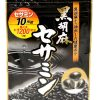 Viên uống mè đen ITOH Nhật Bản 2