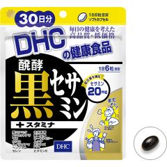 Viên uống mè đen lên men DHC Nhật Bản