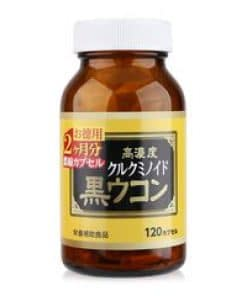 Viên uống nghệ đen Wellness Nhật Bản 6