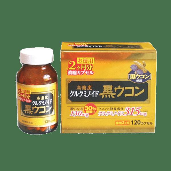 Viên uống nghệ đen Wellness Nhật Bản
