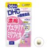 Viên uống giảm cân DHC bổ sung dầu dừa Nhật Bản 1
