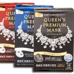 Mặt nạ Queen's Premium Mask Quality 1st Nhật