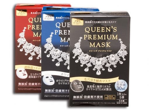 Mặt nạ Queen's Premium Mask Quality 1st Nhật 3