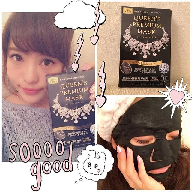 Review Queen's Premium Mask