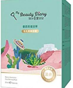 Mặt nạ dưỡng da My Beauty Diary 6