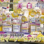 Review bộ sản phẩm dưỡng da white conc