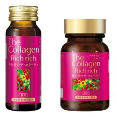 THE Collagen rich rich SHISEIDO Nhật Bản