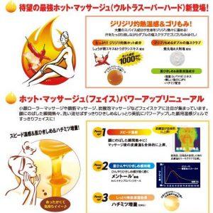 Gel tan mỡ tạo hình Vline Sana Nhật 4
