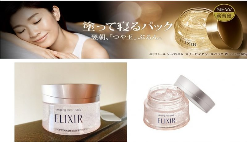 Mặt nạ chăm sóc da SHISEIDO Elixir Revitalizing Care Sleeping Gel Pack