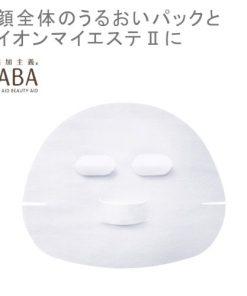 Mặt nạ nhau thai Placenta Face Rescue Mask EX Nhật Bản 8
