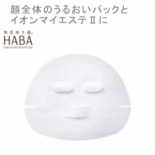 Mặt nạ nhau thai Placenta Face Rescue Mask EX Nhật Bản 4