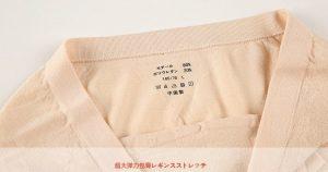 Quần lót Muji Nhật bản ( Nữ + Nam ) 5