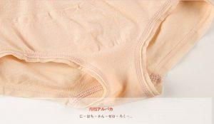Quần lót Muji Nhật bản ( Nữ + Nam ) 3