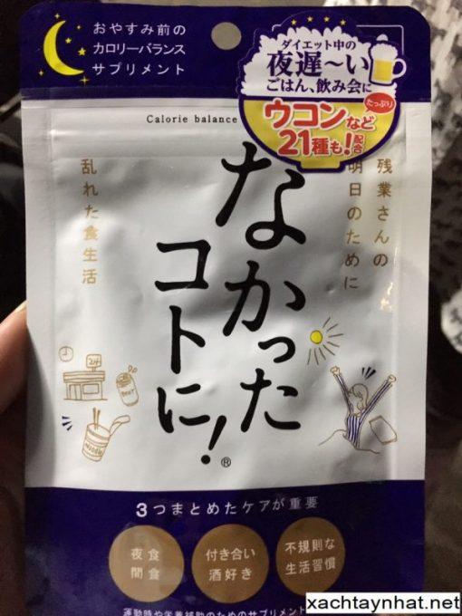 Viên uống Enzyme giảm cân đêm Nhật Bản Calorie Balance Supplement 4