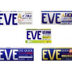 Thuốc cảm, giảm đau, hạ sốt EVE A Nhật Bản 40 viên