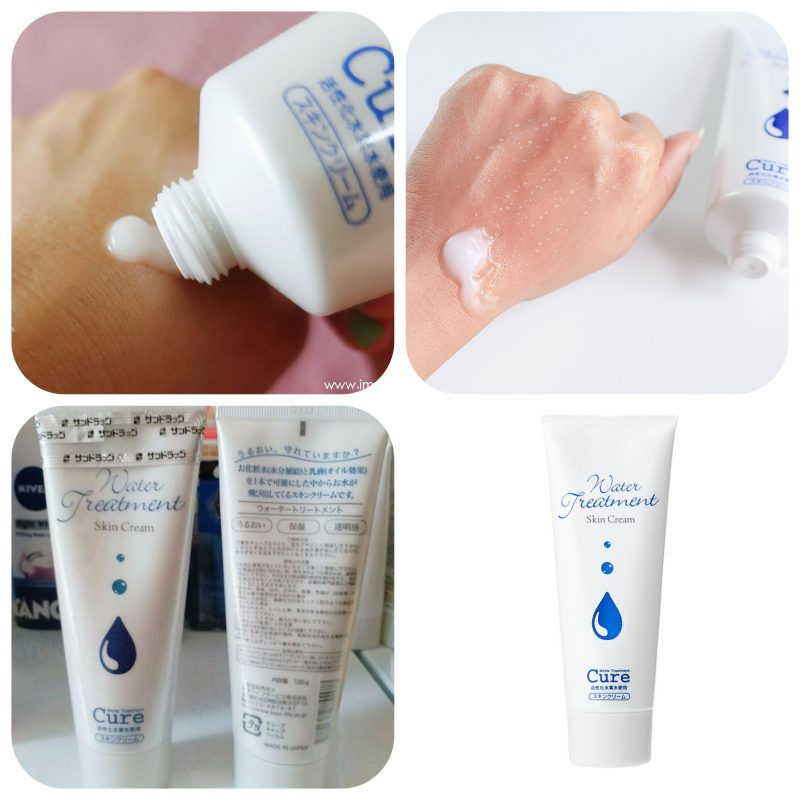 Kem dưỡng da Cure Water Treatment Skin Cream