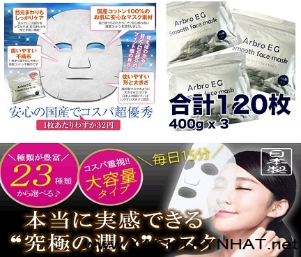 Mặt nạ Arbro EG Smooth face Mask dạng cotton