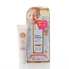 Kem nền CC Cream Baby Pink Nhật Bản
